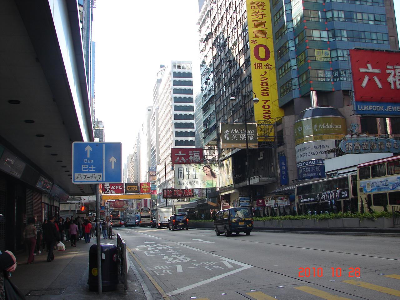 【携程攻略】香港尖沙咀好玩吗