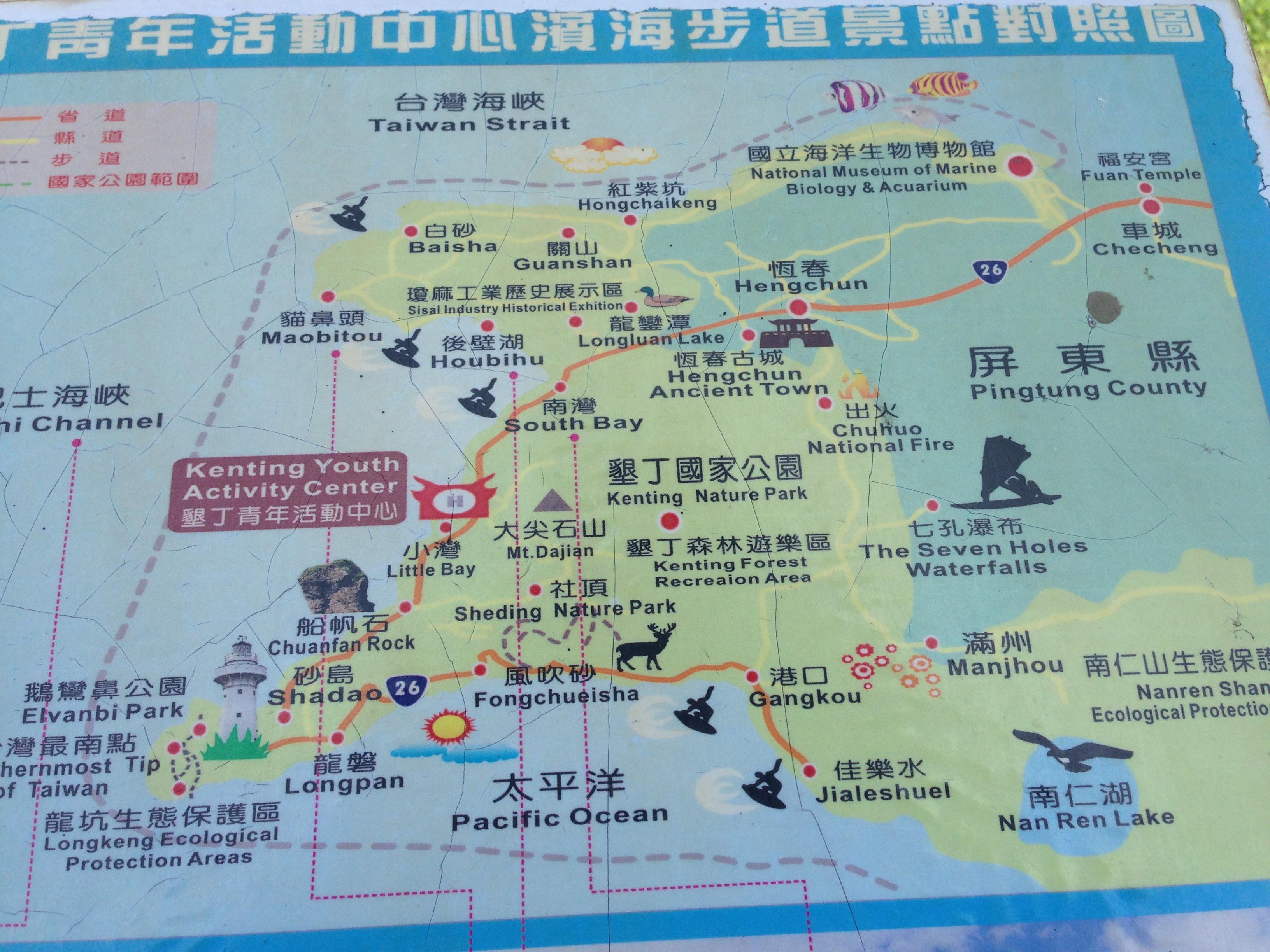 手绘台湾建筑地图