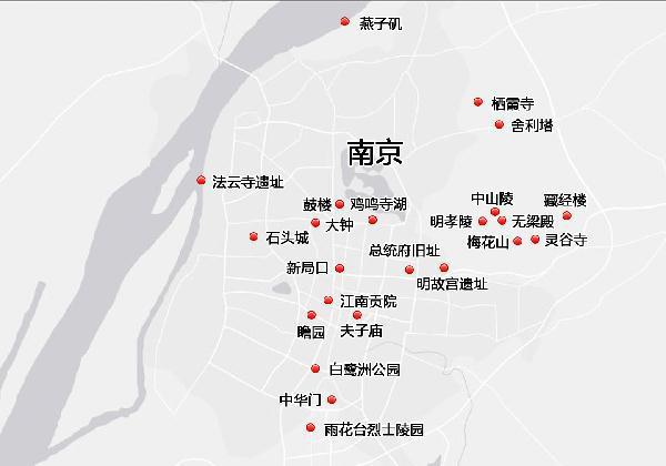 位于南京城以东约28公里的汤山温泉图片