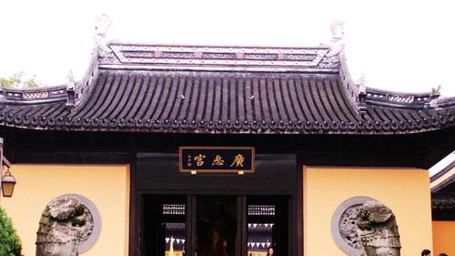 广惠宫整个建筑群体由弥罗阁,东岳殿,城隍殿,雷震殿,三清殿及灶神