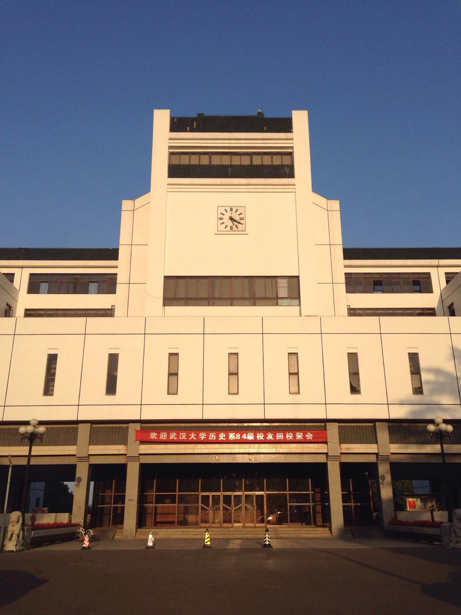 武汉大学5天稻城旅游攻略图片