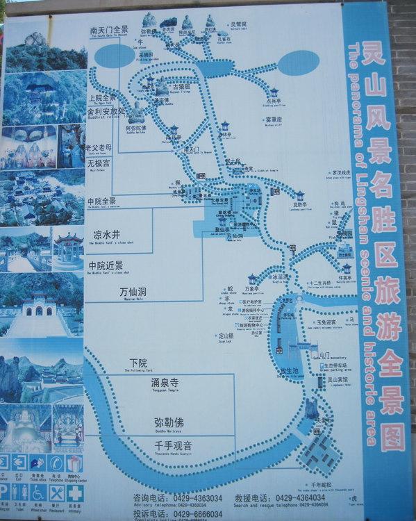 定仙墕镇地图