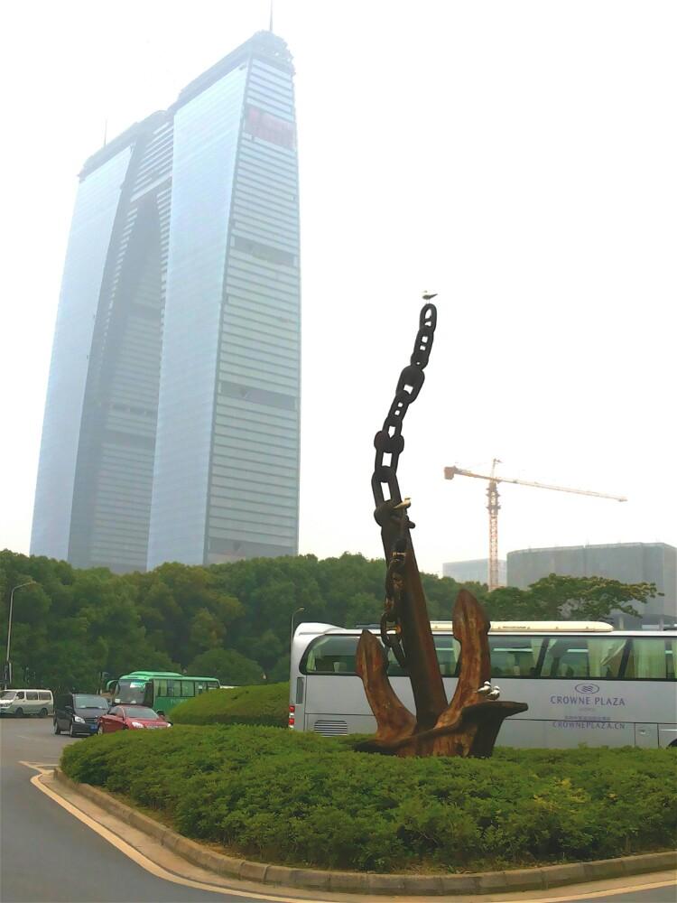 旅行摄影大展#苏州的地标建筑____东方之门(戏称大秋裤)