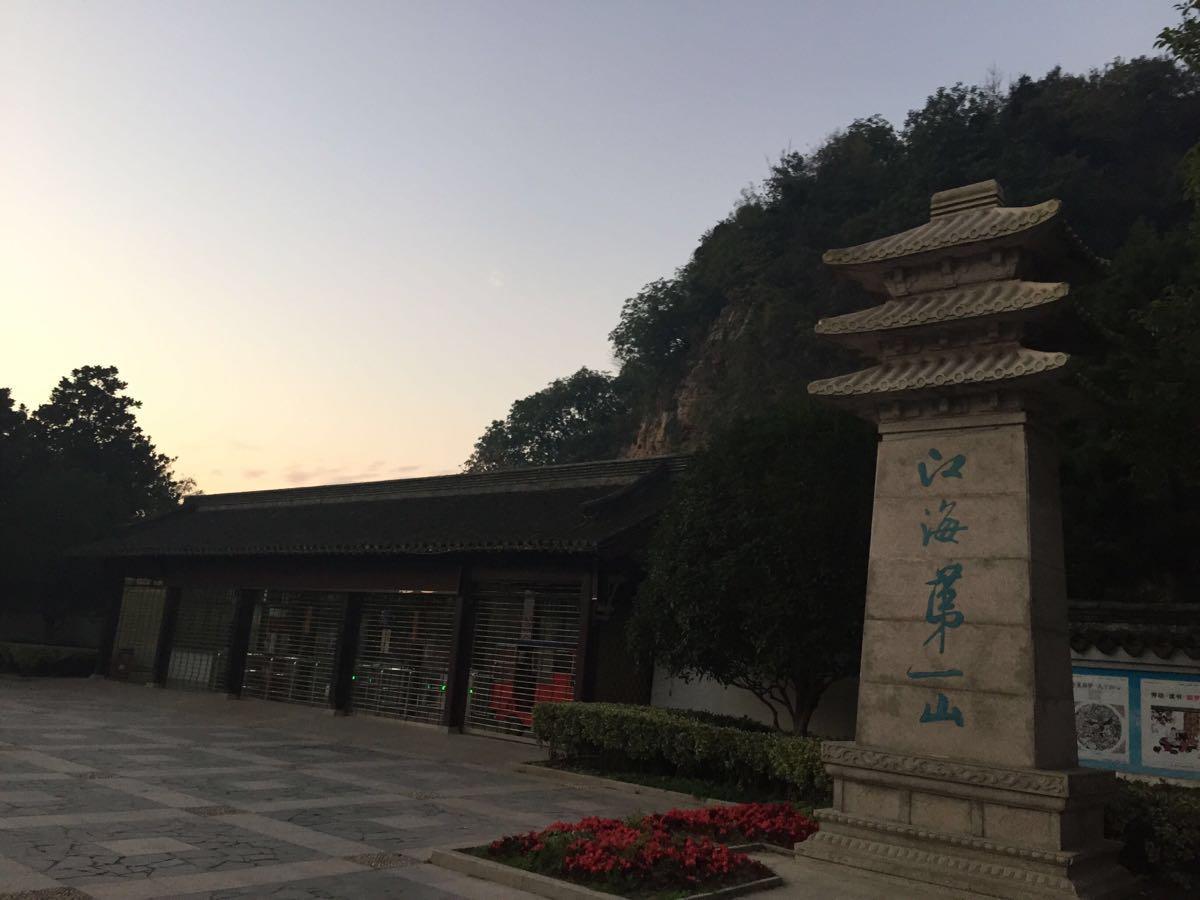 2018狼山风景区_旅游攻略_门票_地址_游记点评,南通