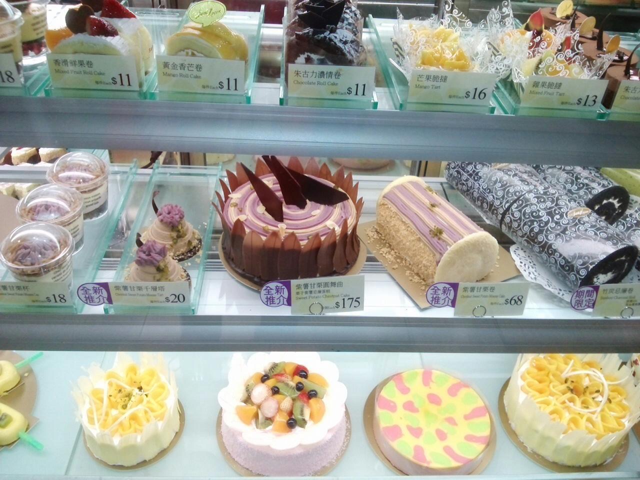 可爱蛋糕店