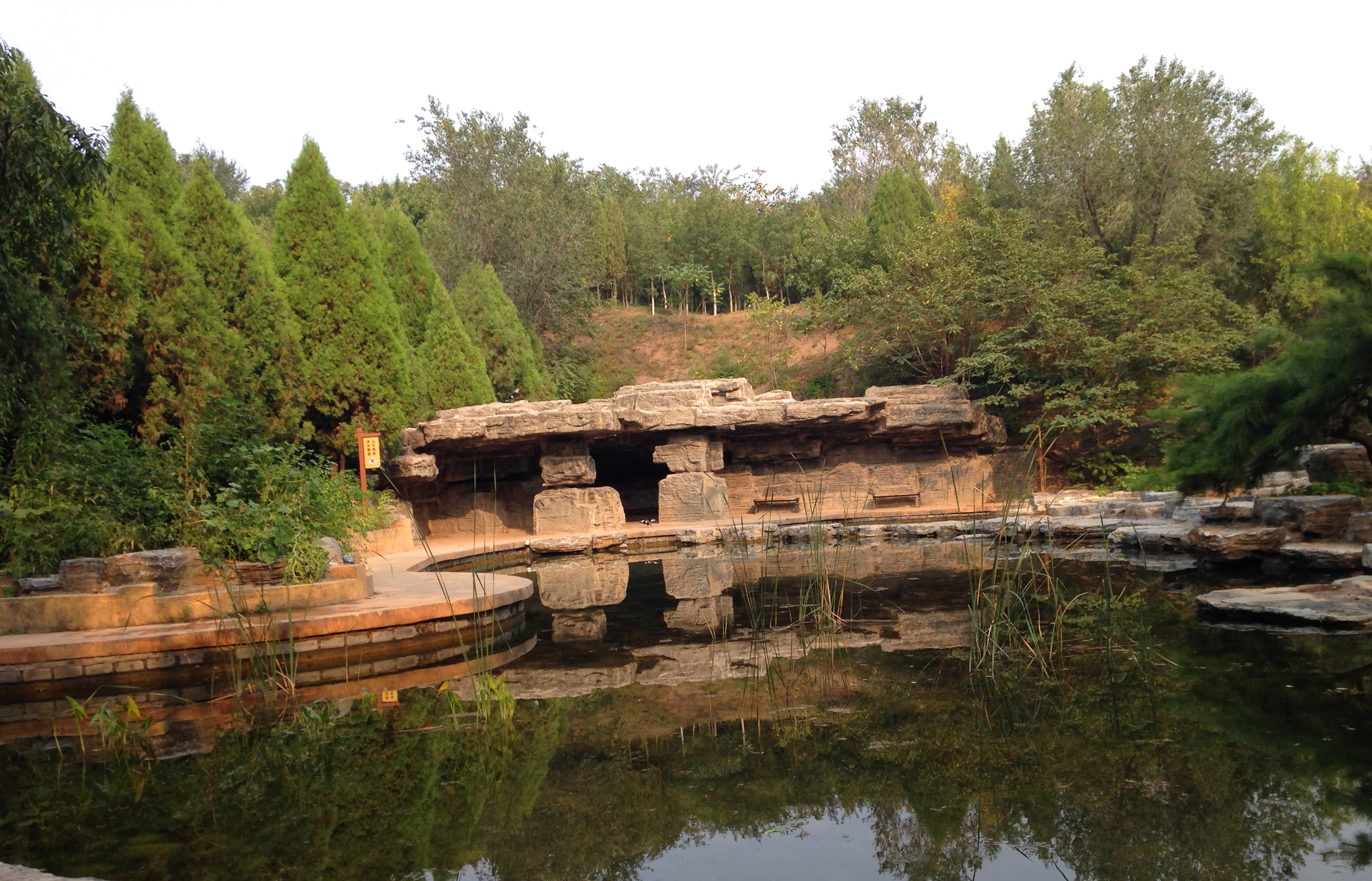 北宫国家森林公园图片