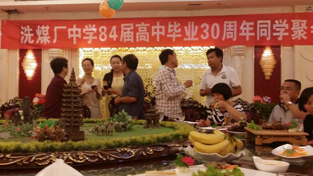30年同学聚会|宁夏游记-携程旅行