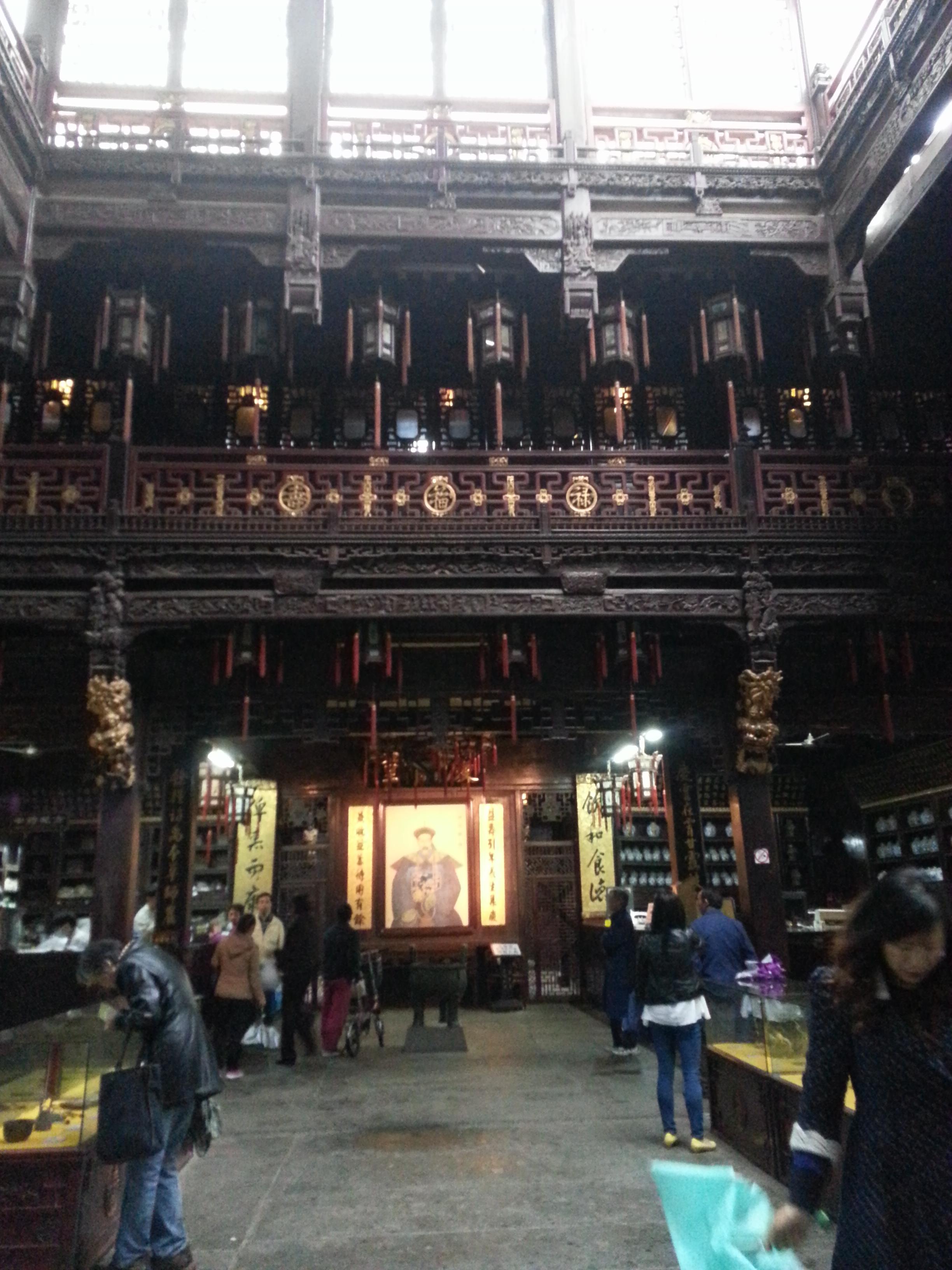 胡庆余堂中药博物馆