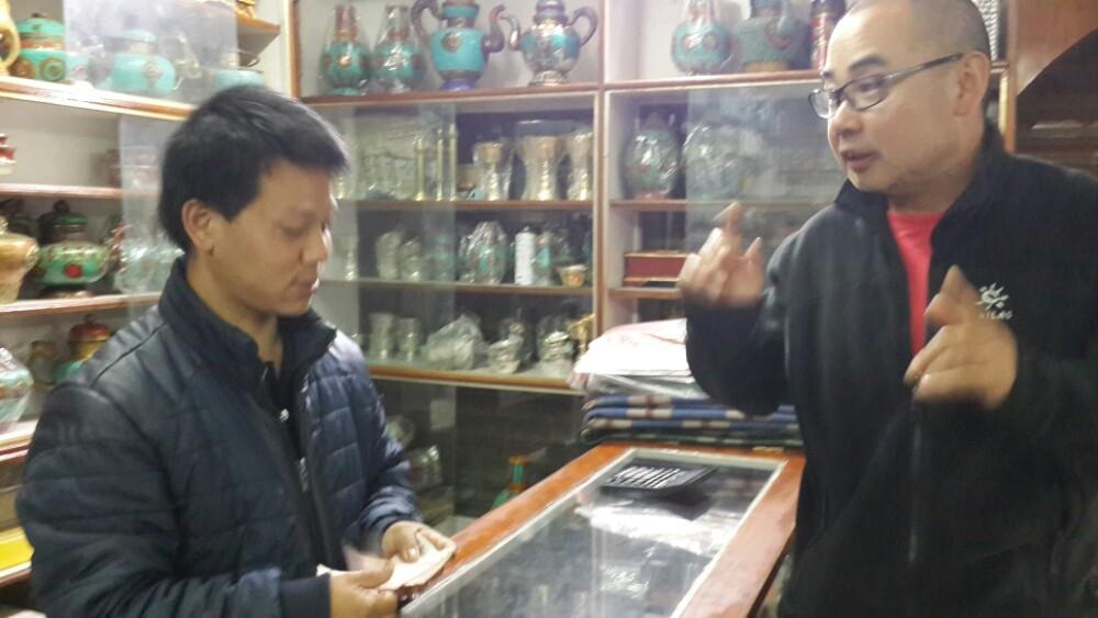 樟木口岸地址/电话/购物/点评/地图/购物中心【携程
