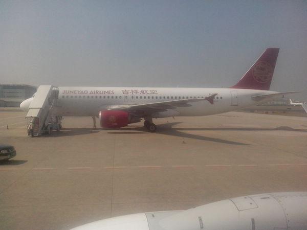 飞机 机场 模型 600_450