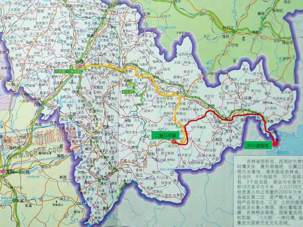 《免费游中国》之(四)—— 《到中俄朝边界远眺日本海
