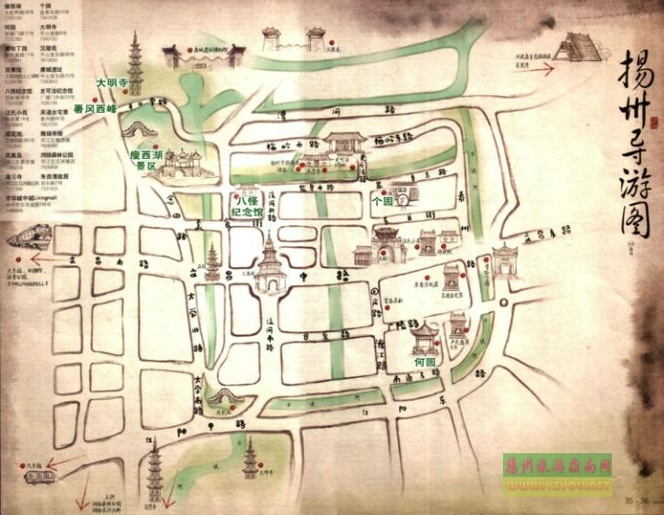 扬州景点导游图,下载打印