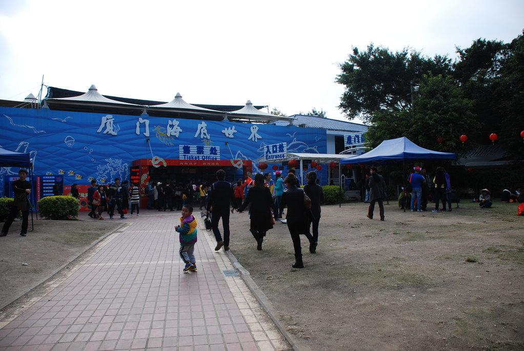 和谐相处的乐趣,有一种返朴归真的真切感受,海沧野生动物园是福建省