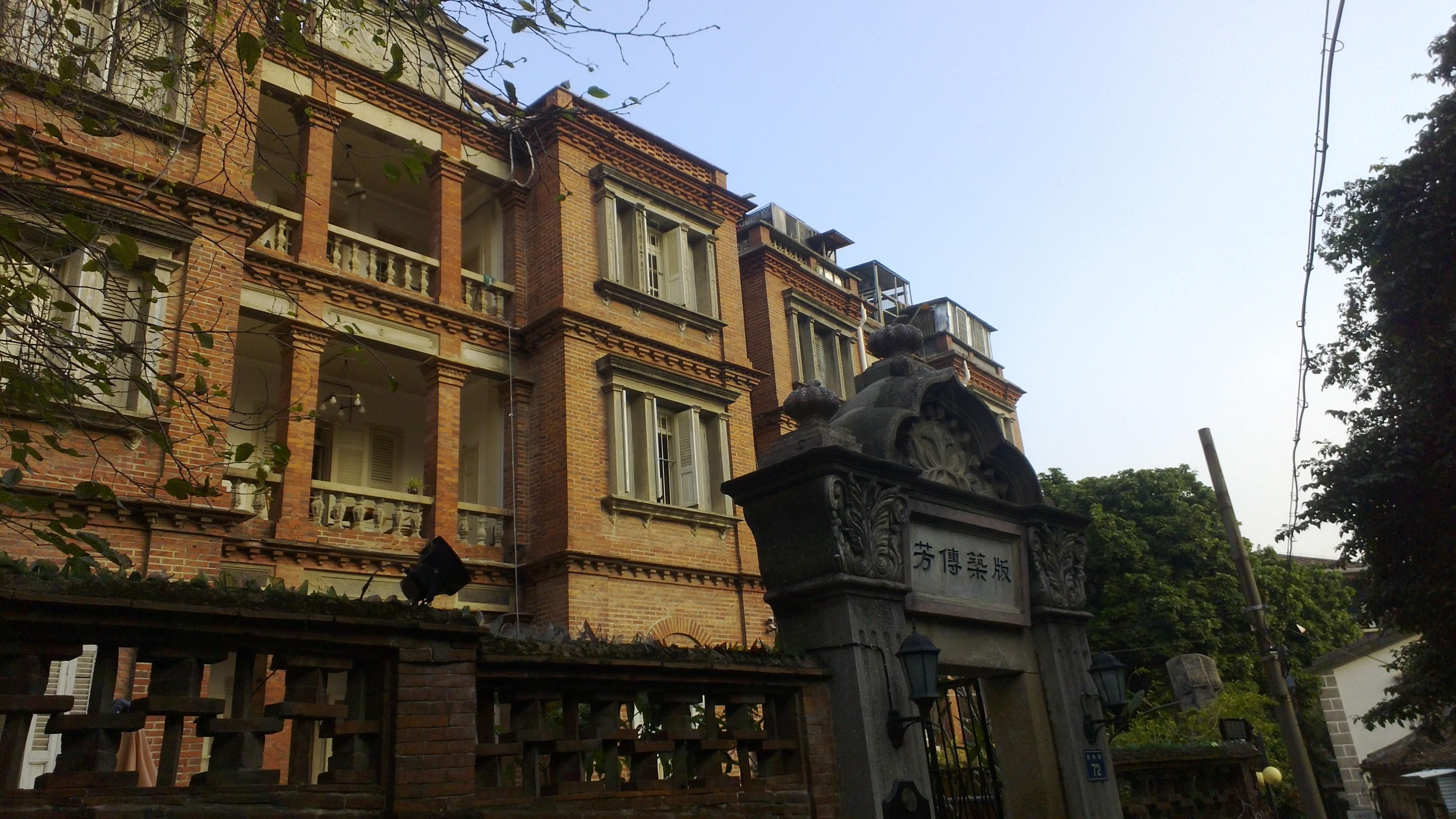 万国建筑博览