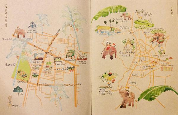 清迈大学soho区与郊区手绘地图