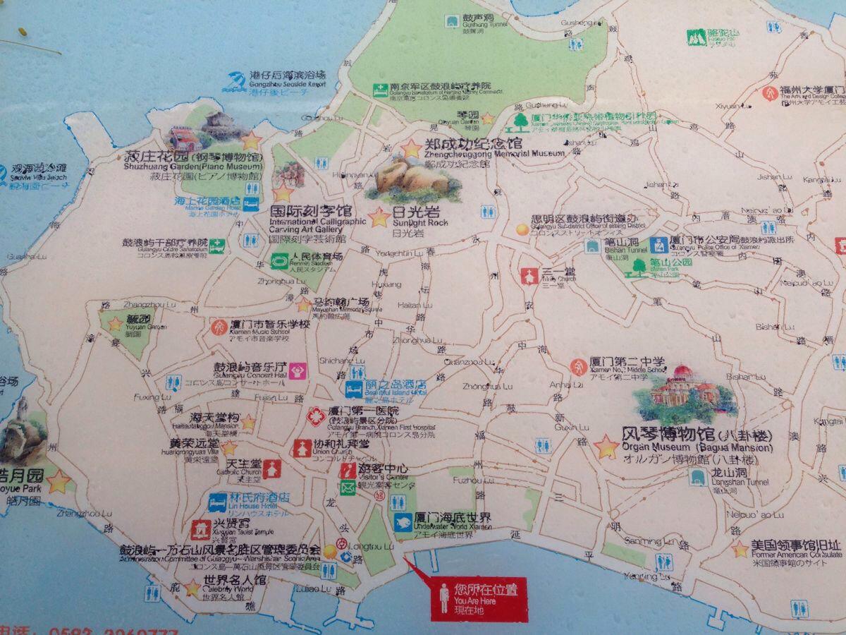 鼓浪屿全岛地图