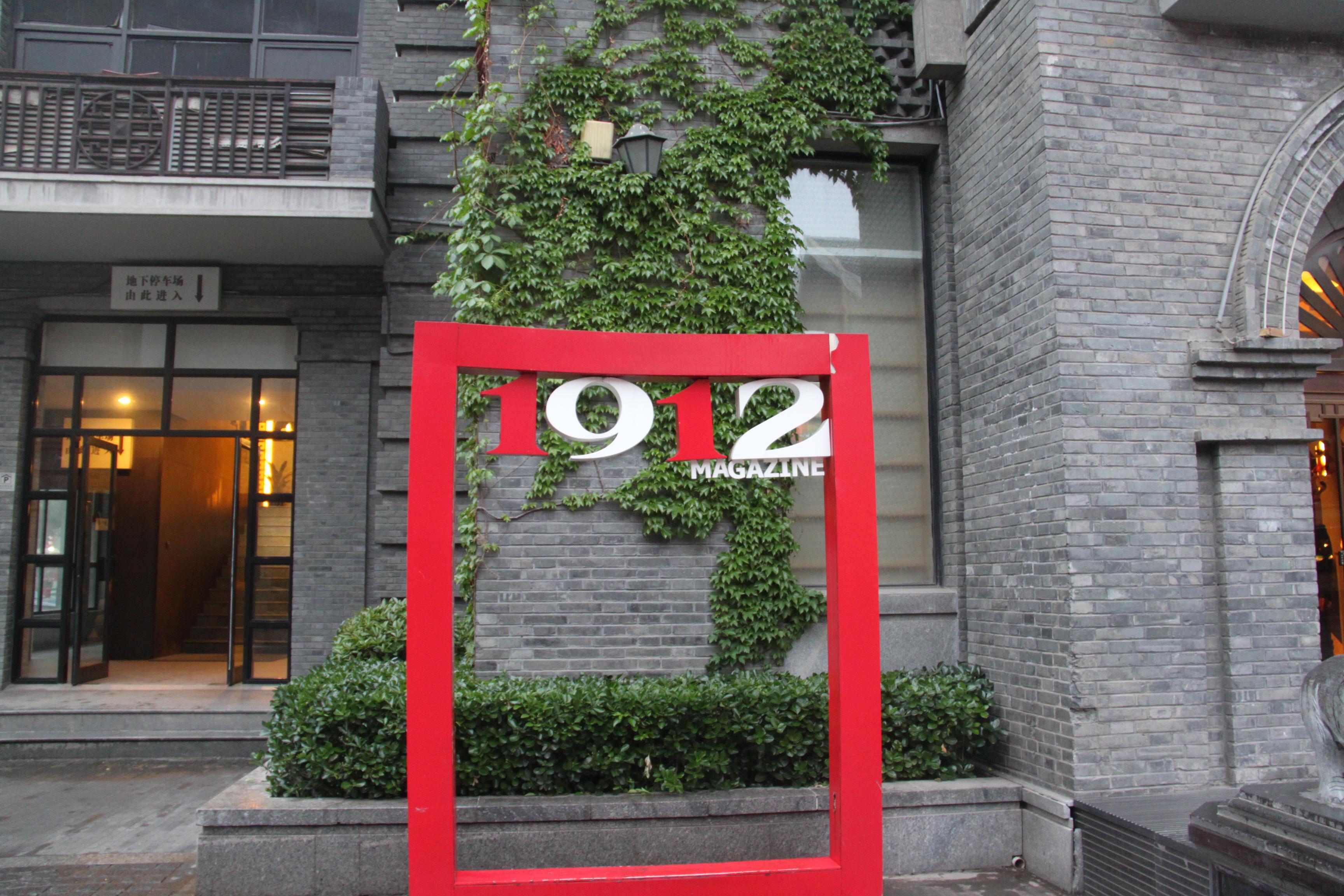 南京9街区在哪