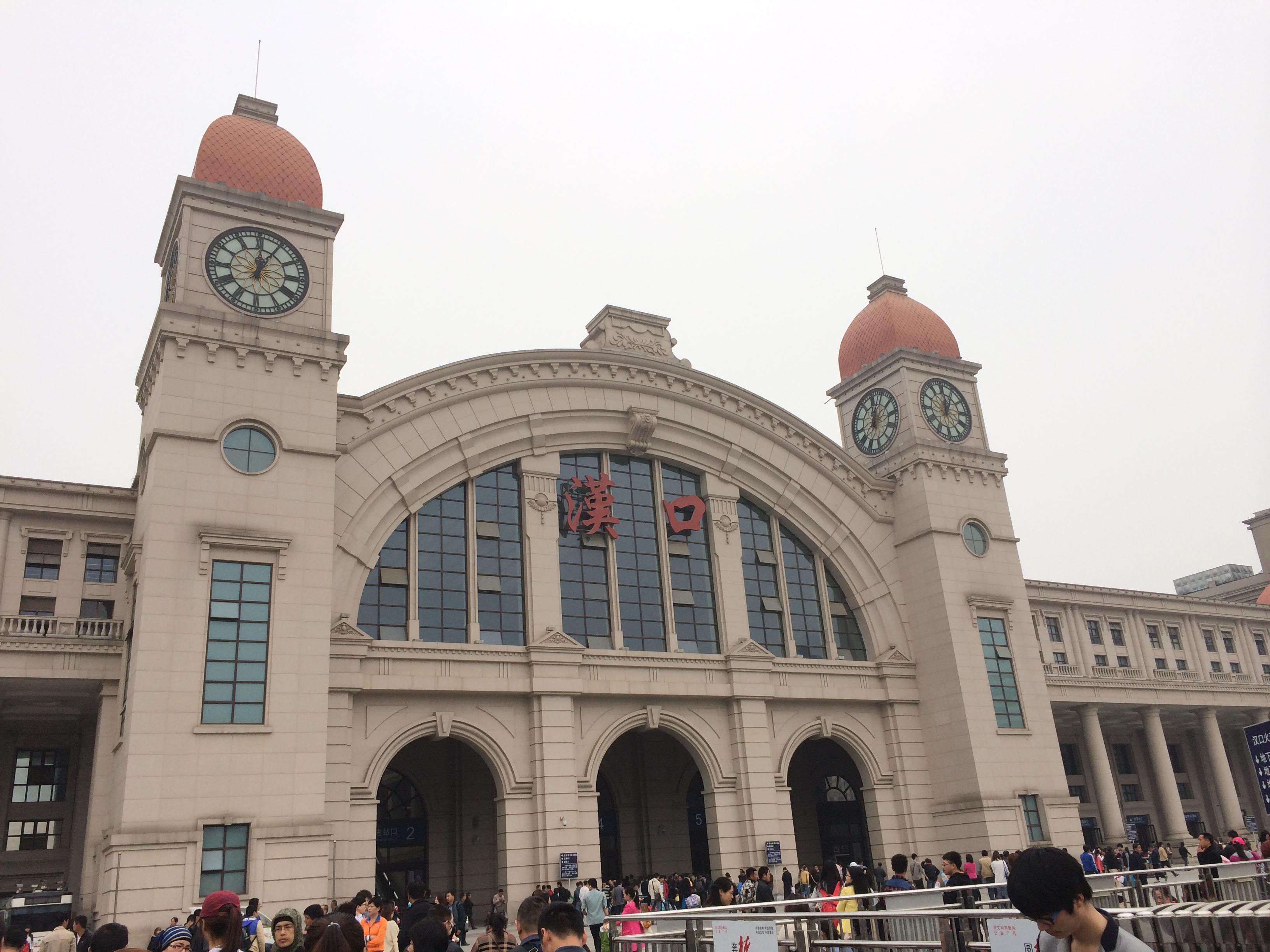汉口火车站是怀旧的欧式建筑