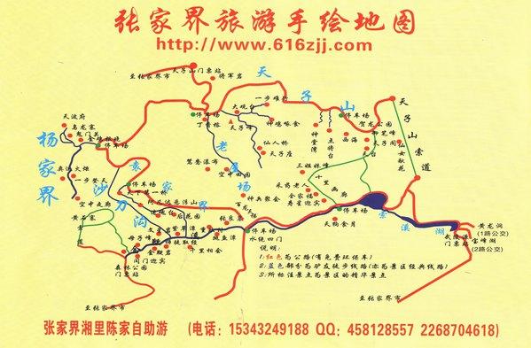 2014姐妹迷恋张家界,天门山