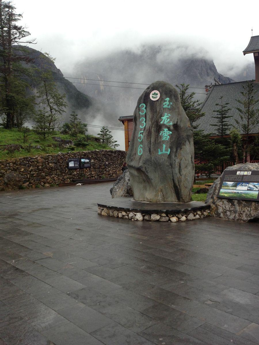 """玉龍雪山是麗江最著名的景點之一,也是納西族心中的神山,一共13座山峰連綿起伏,似銀龍飛舞,因此得名。景區內可以直接乘坐索道上山,輕松欣賞高海拔冰川的瑰麗,是很多游客來此游玩的亮點。 雪山概述 玉龍雪山以""""險、奇、美、秀""""著稱。從山腳到山頂,有亞熱帶、溫帶、寒帶等多級景觀逐級。山腳的甘海子,是一片遼闊的牧場,春夏之際,草甸上龍膽蘭、杜鵑盛放,在這里遠望,玉龍群峰歷歷在目。海拔3200多米的云杉坪,更是納西青年男女心中的圣地。這里是一片幽靜的草甸,四周古木參天藤蘿密布,環境幽靜。玉龍十三峰下有19條現代海"""