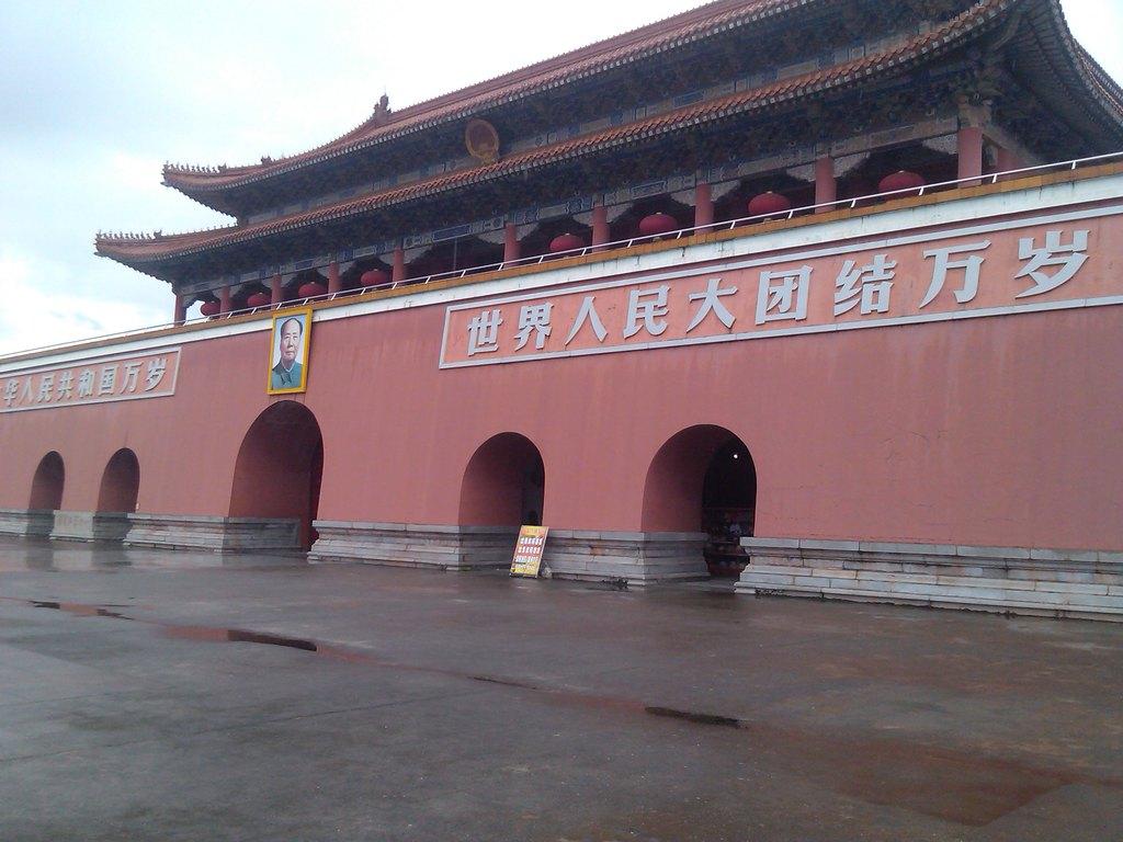 北京影视垹g,_山寨版的北京城----同安影视城