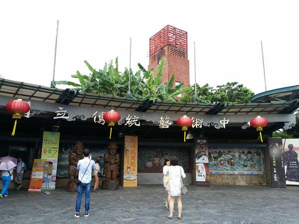 台湾花伞歌曲谱