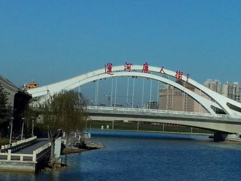 【携程攻略】河北大城山公园景点