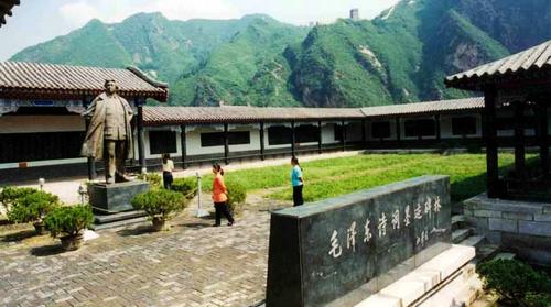 毛泽东诗词碑林  湖南红色旅游网