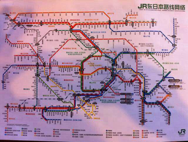 日本地�_                 这是日本所有地