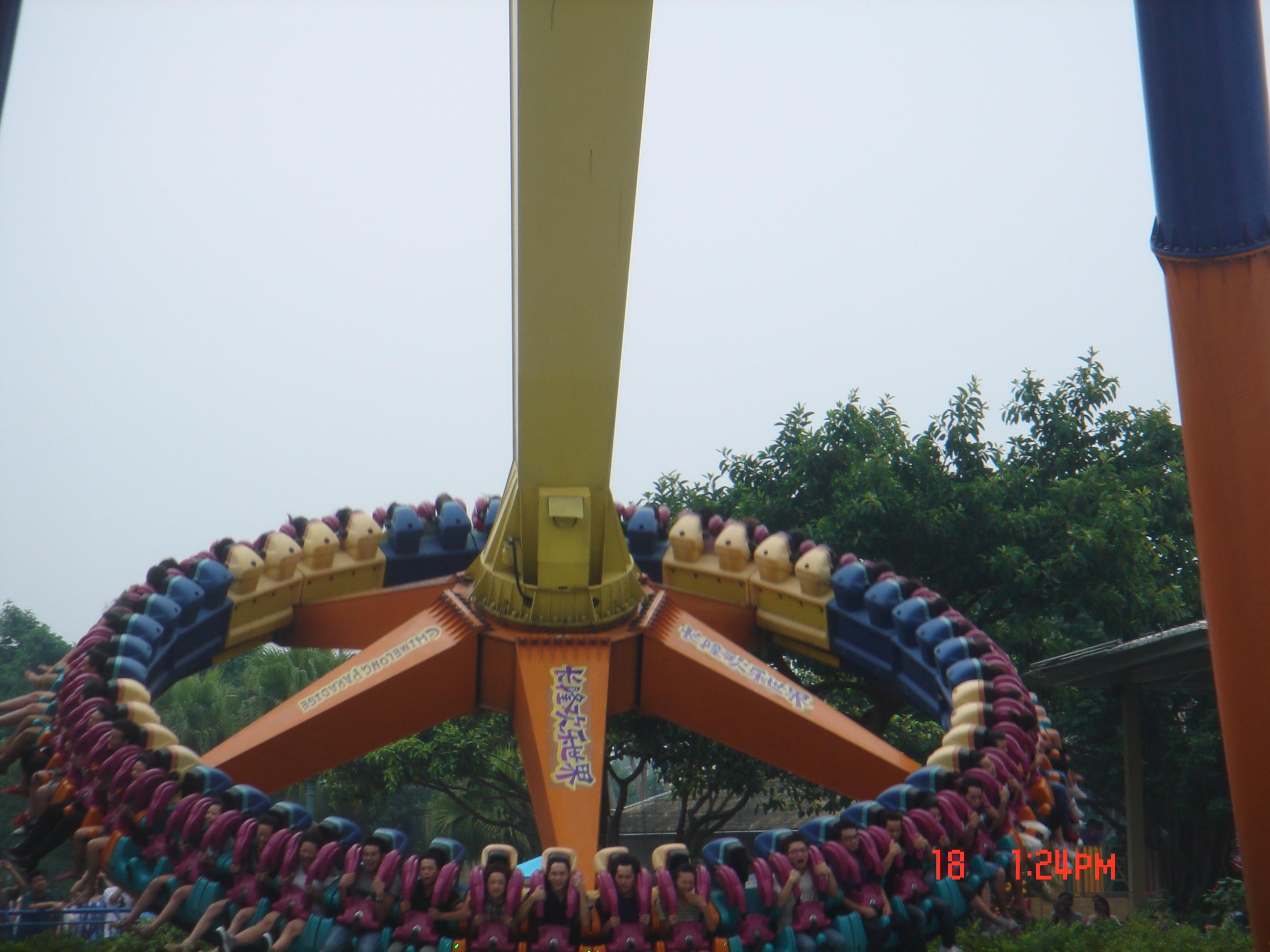 广州动物园游乐场