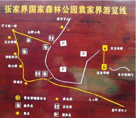 手绘景区地图