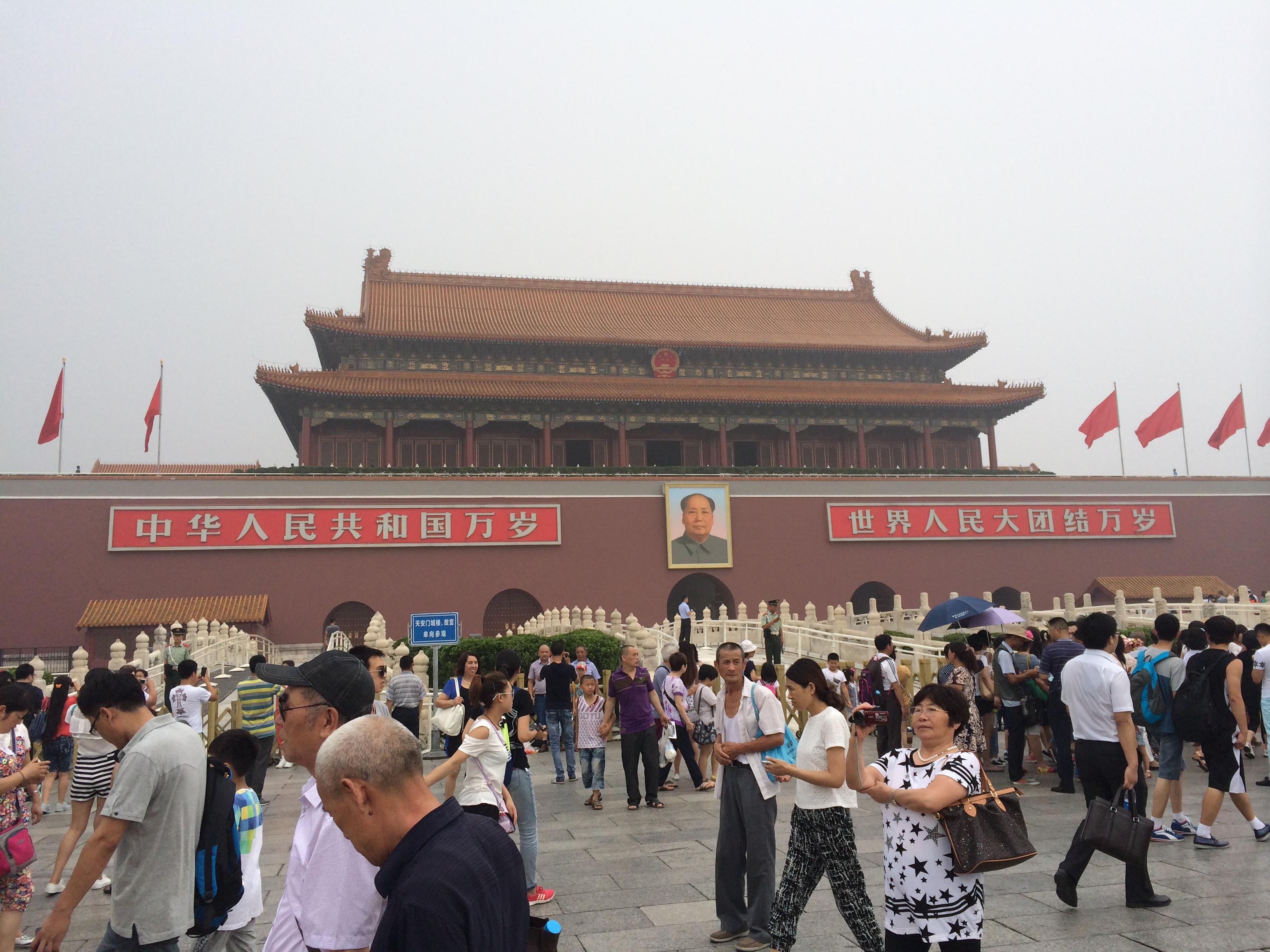 该省咋就得省--游北京和天津10日