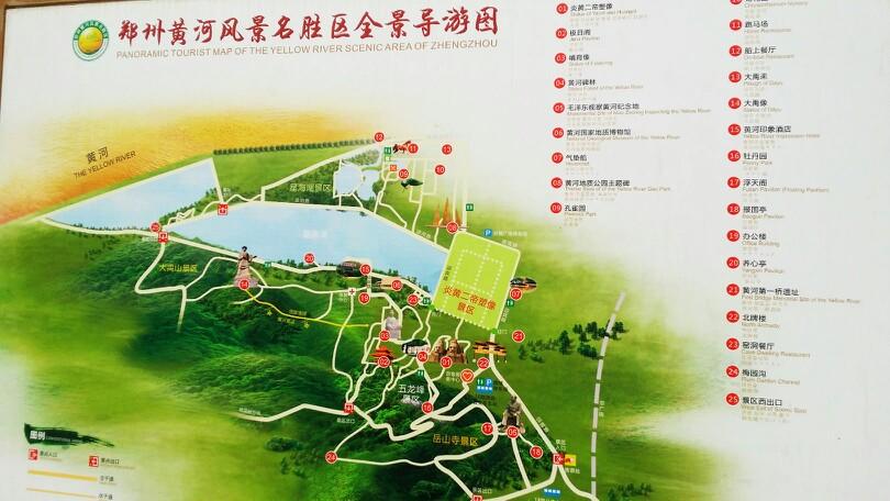 黄河风景区 - 金色岁月 - 金色岁月的博客