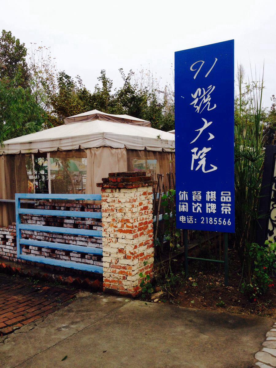 【i 旅行】汉中小城故事多图片