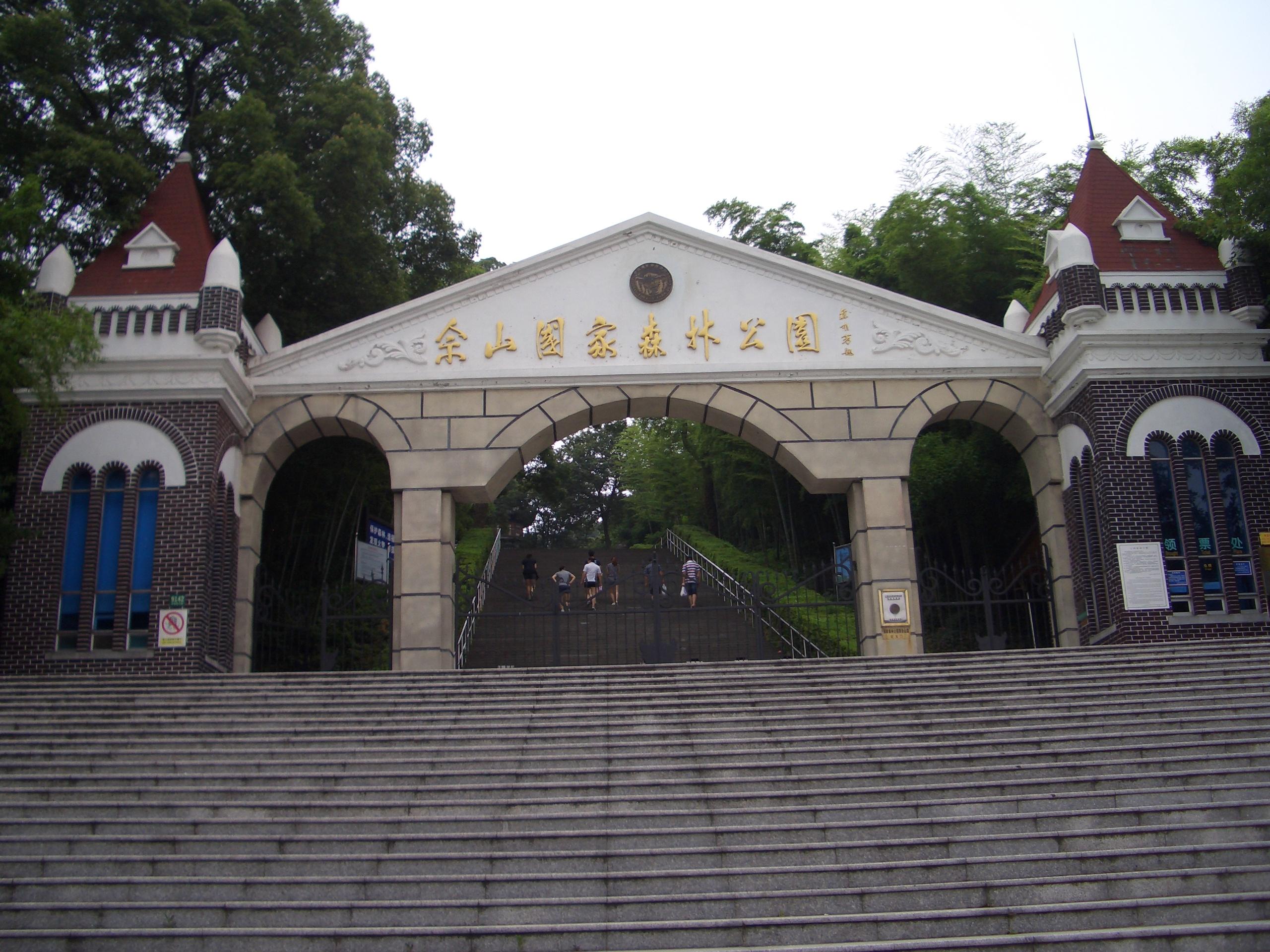 上海周边一日游 上海游记-携程旅行