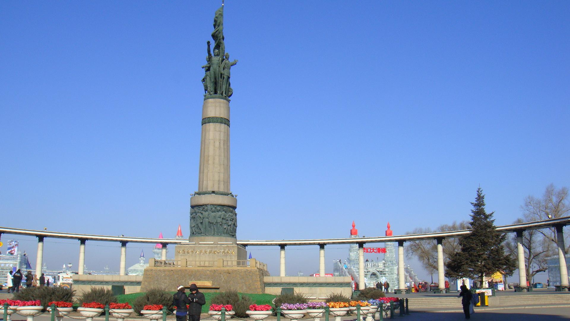 防洪纪念塔