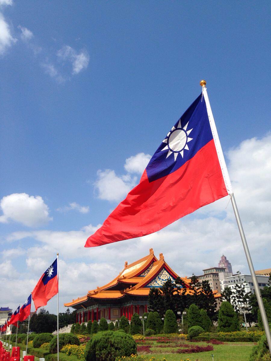 幼儿园春游旗子