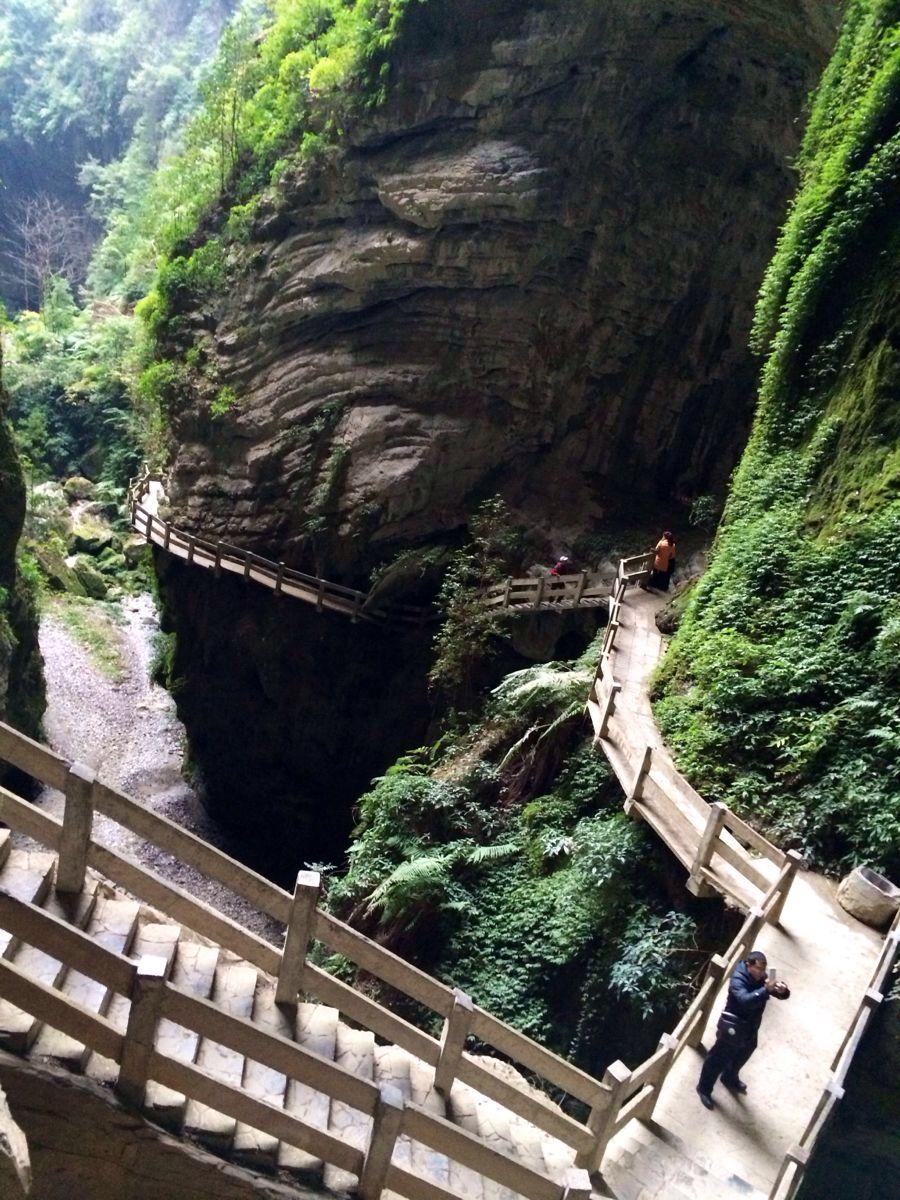 武隆天坑地缝国家地质公园