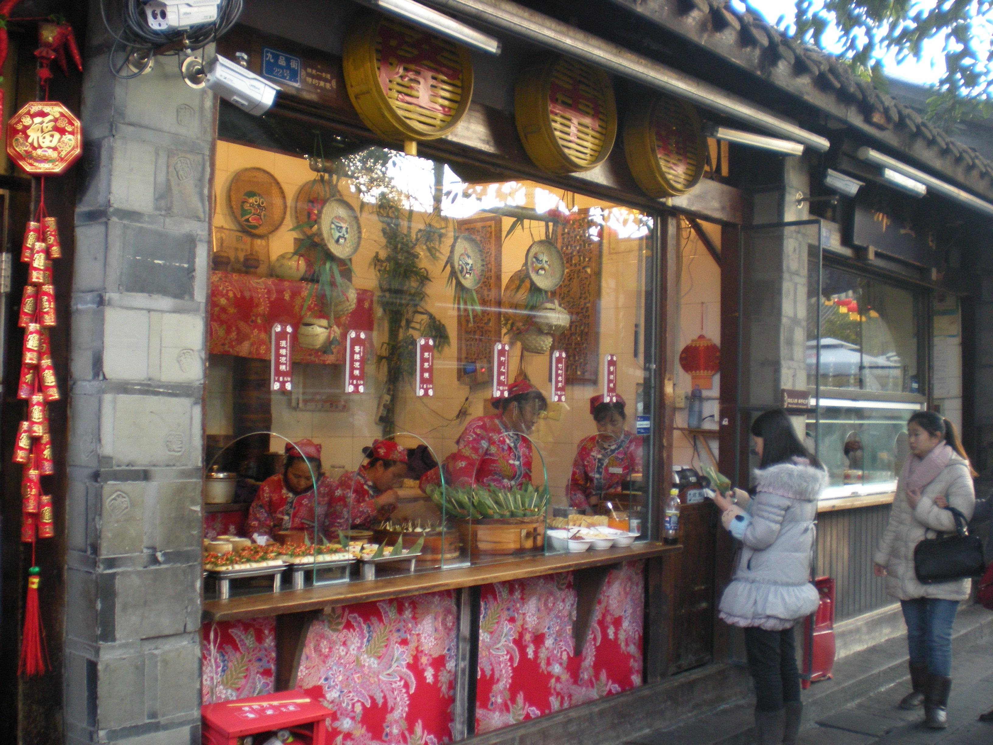 """武候祠旁边的""""锦里""""古街,象上海的城隍庙,分民间小店和成都小吃图片"""
