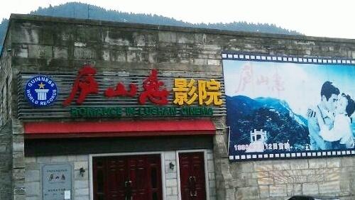 江西庐山 龙虎山4日跟团游(4钻)·山水奇缘 宿庐山山上 温泉 当地游