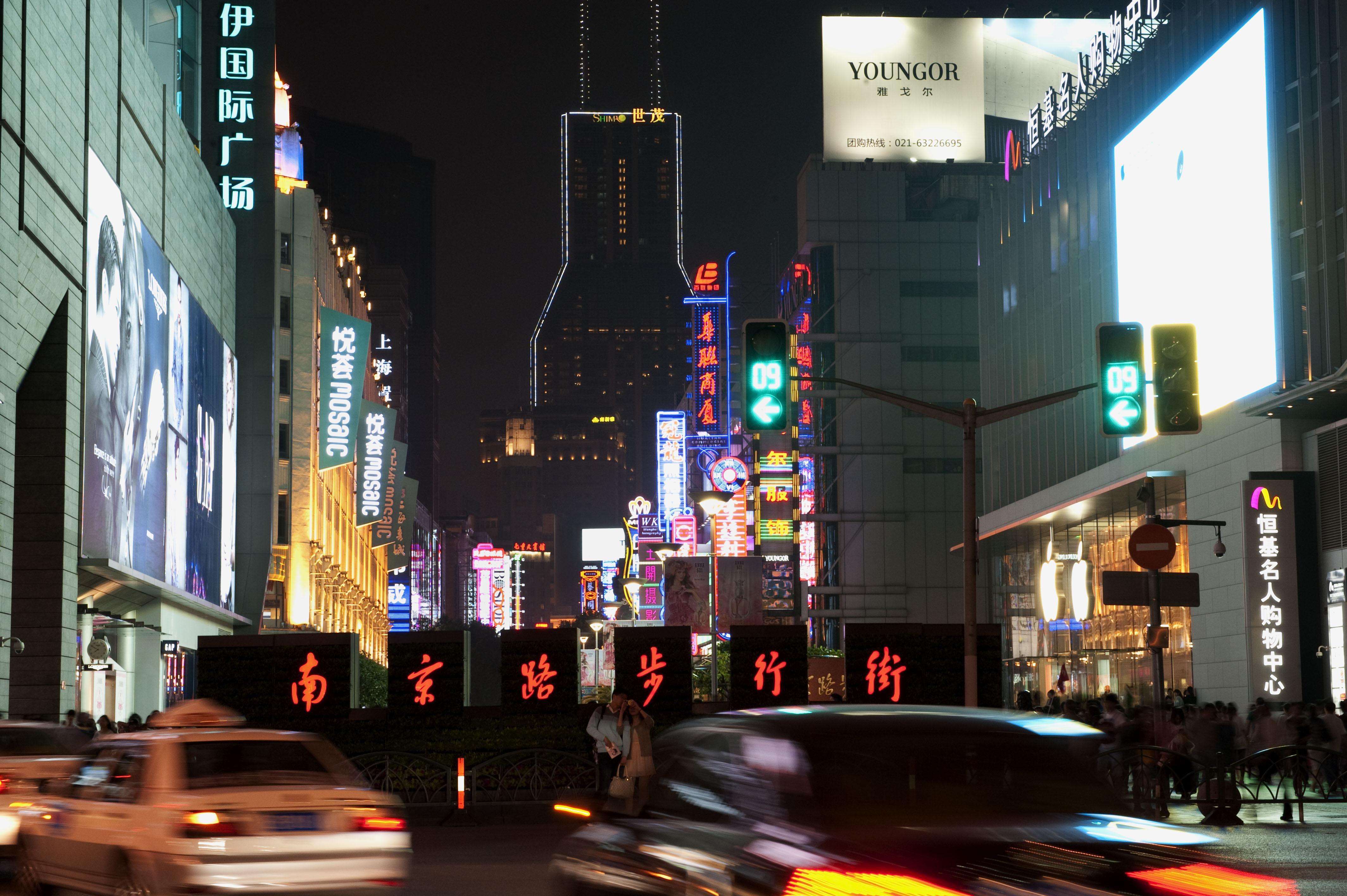 南京东路苹果直营店图片