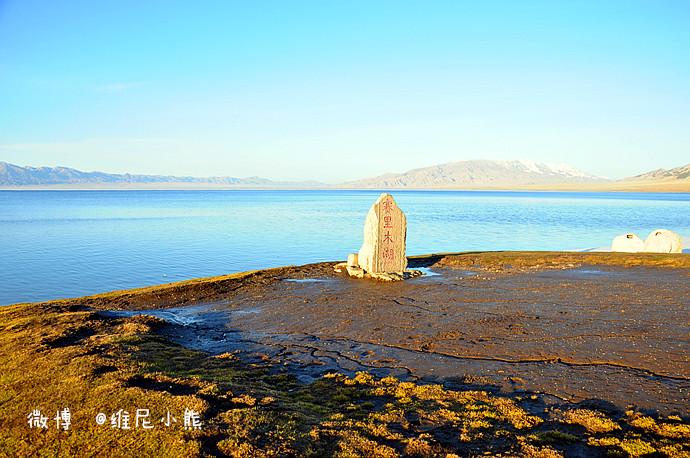 赛里木湖旅游景点攻略图的齿轮攻略崩坏图片