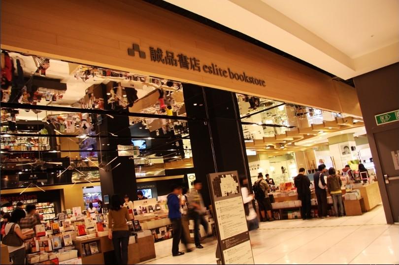 1989年,诚品由台北仁爱路圆环的第一家诚品书店开始,本着人文,艺术图片