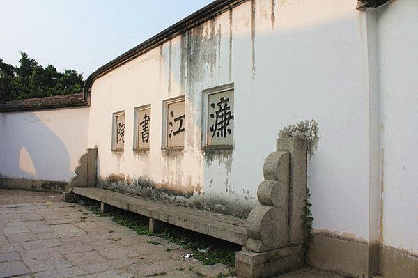 探寻福州林浦古迹图片