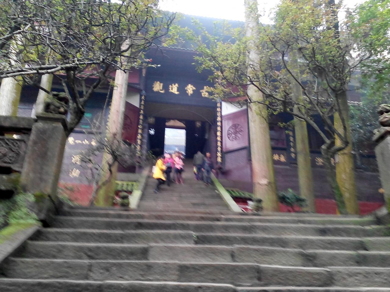 四川青城山