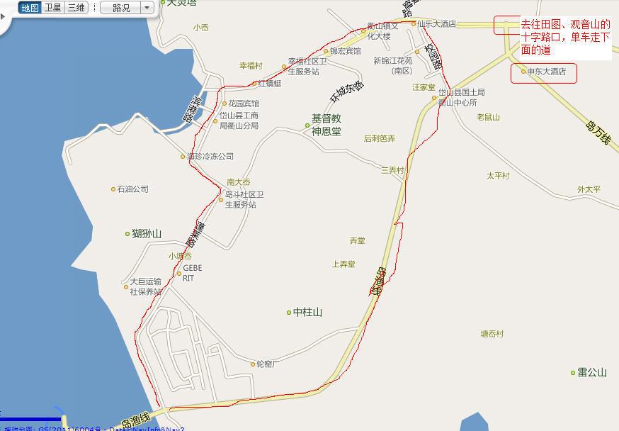 衢山岛自行车游