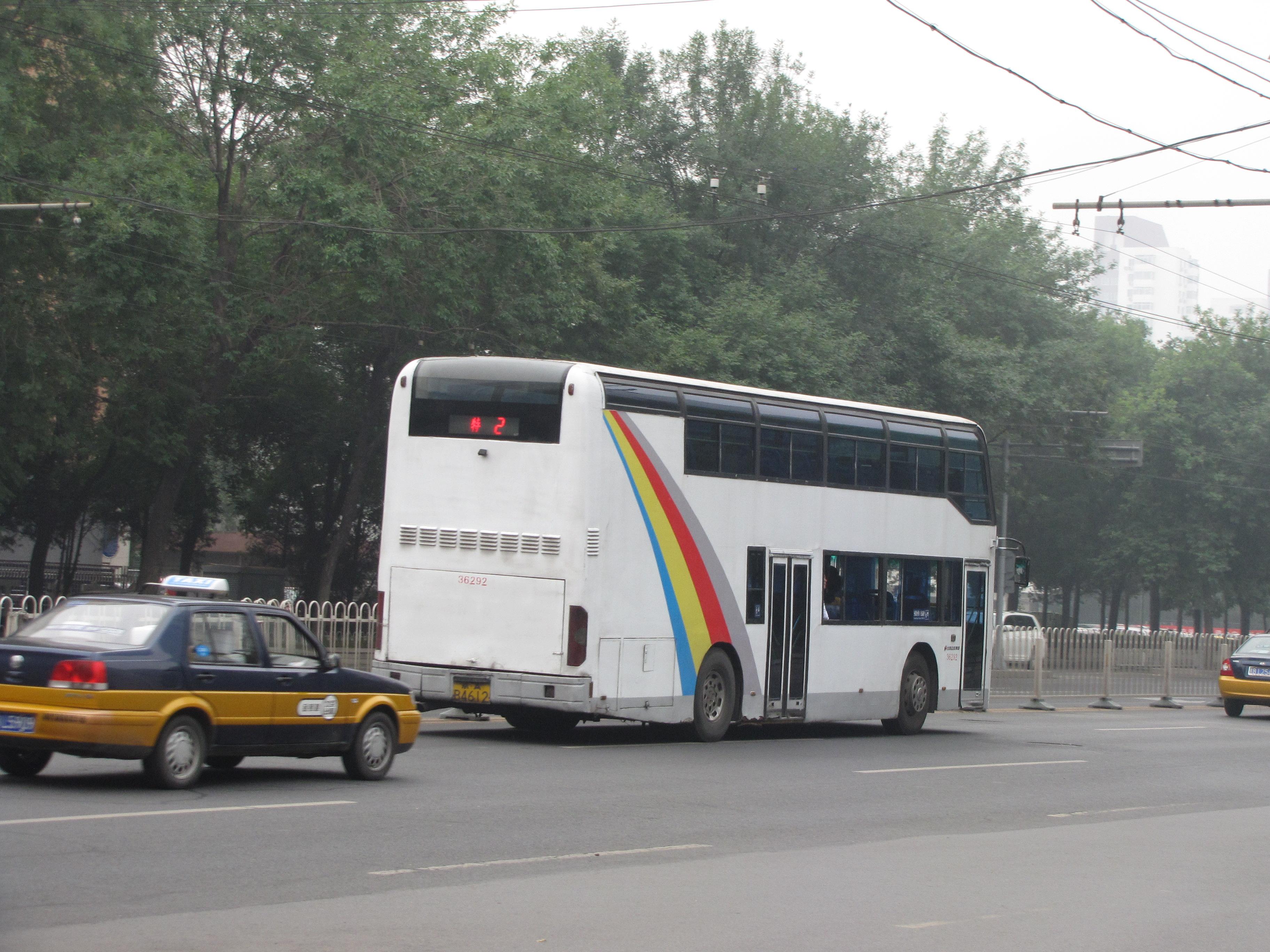 淮北到徐州的车几点到几点 票价多少啊高清图片