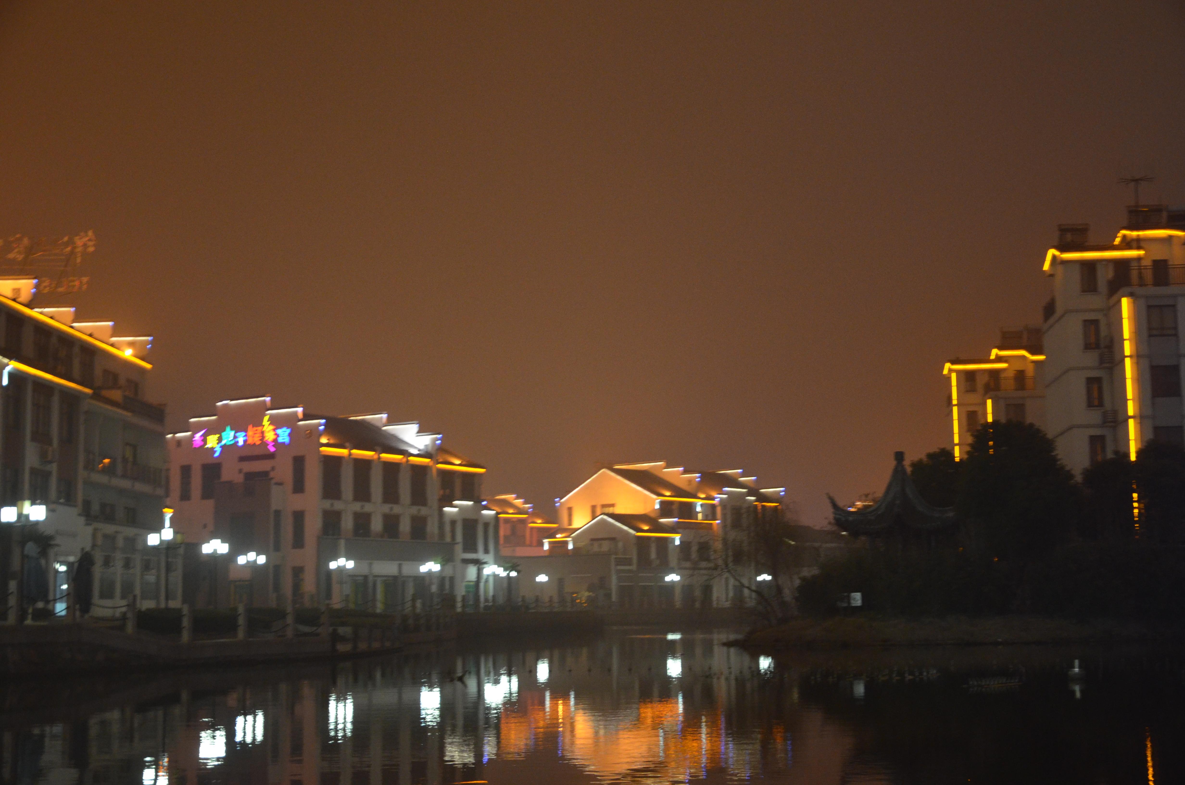 美丽的张家港金凤凰温泉 ● 富饶的永联村(2014年春节