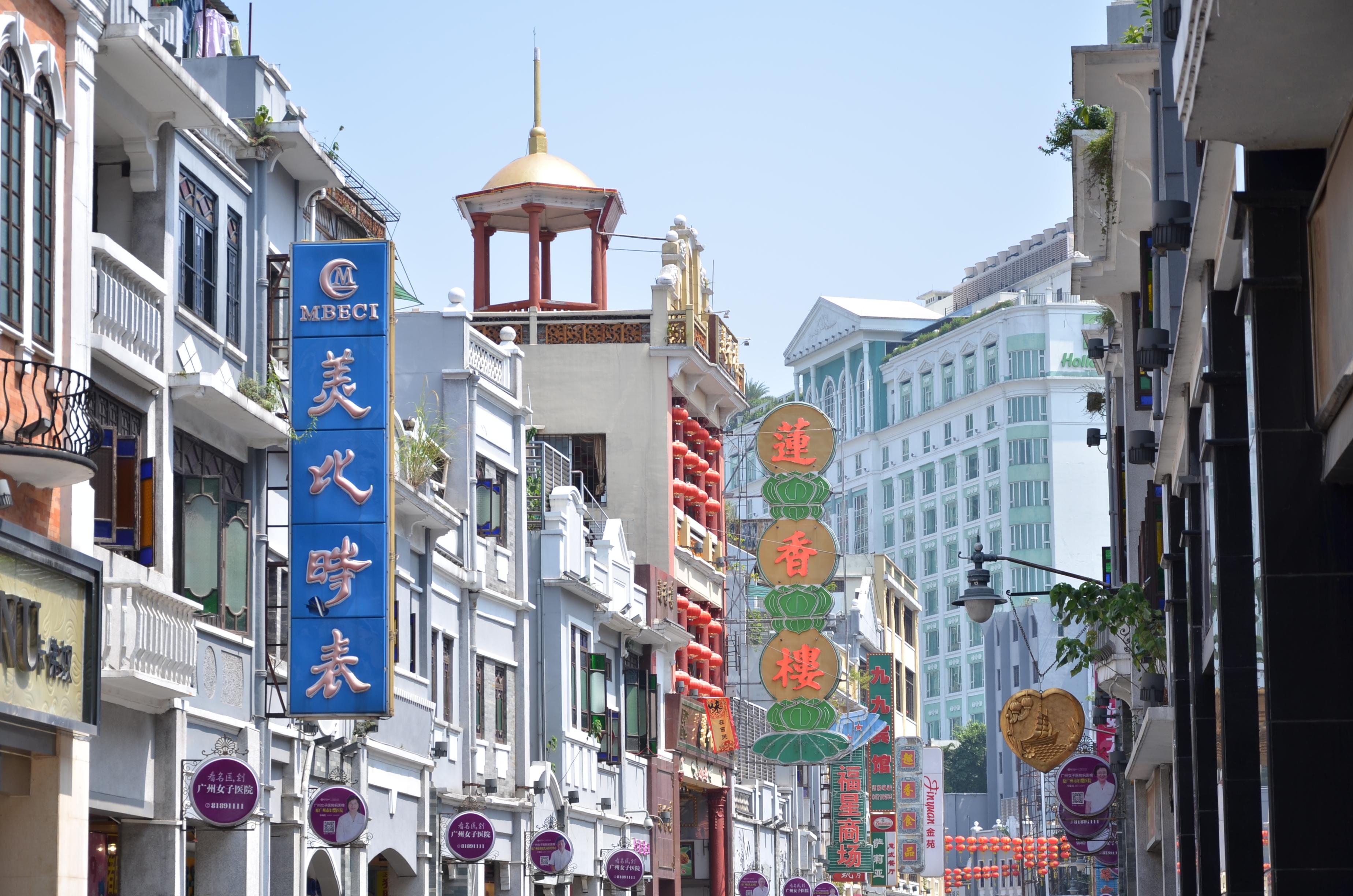 【携程攻略】广州上下九步行街购物攻略,上下九步行街