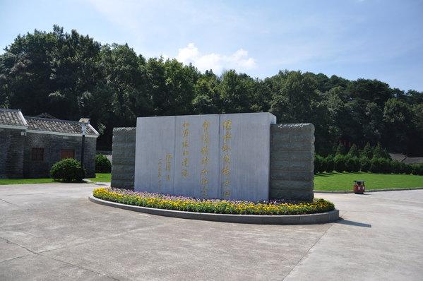 早上从龙岩长途汽车站出发先到上杭县城,然后再转乘上杭前往古田的长